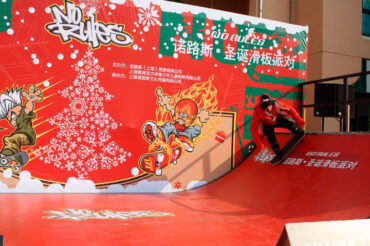 No Rules® Christmas Party<br>Shanghai, China